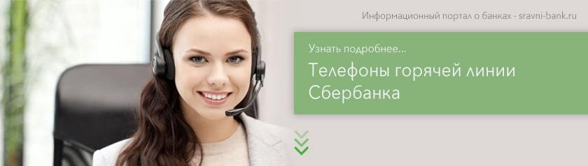 мтс банк оплата кредита онлайн по номеру договора без комиссии